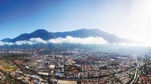 Caracas desde arriba. Fotografía: Mauricio Villahermosa
